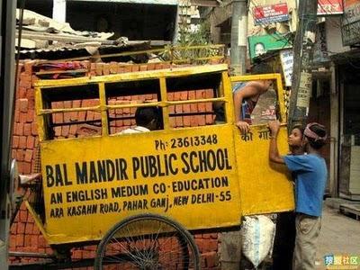 インドのスクールバス01