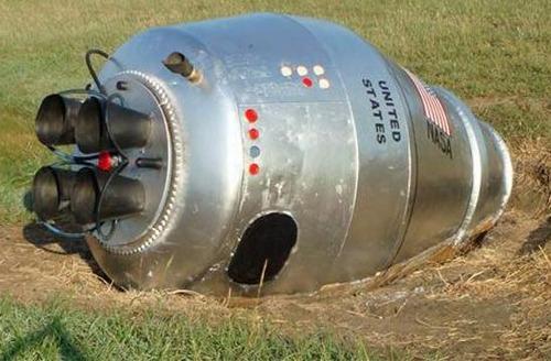 オクラホマ州に墜落したロケットのカプセル?04