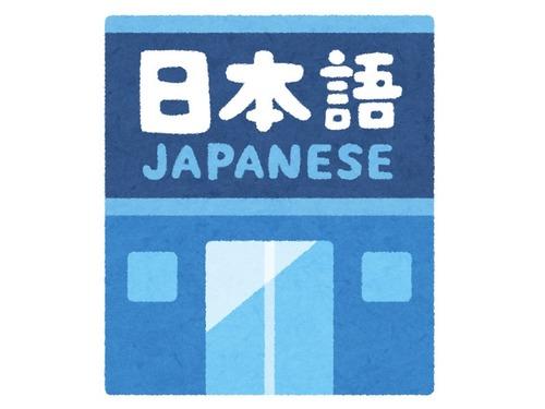 95歳から日本語を学ぶ外国人