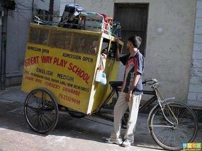 インドのスクールバス08