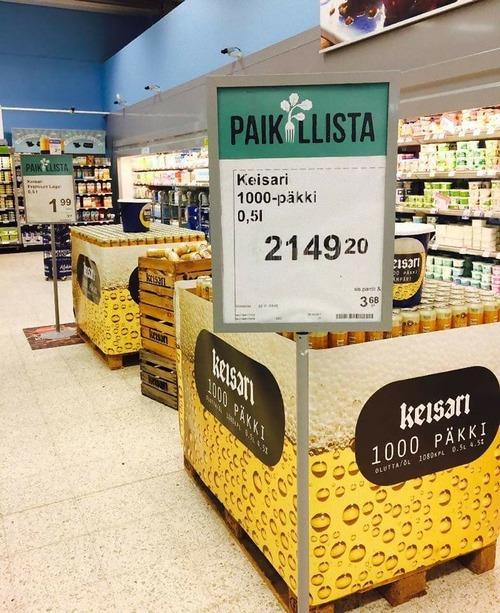 フィンランドはビールを1000缶単位で販売01