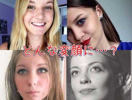 海外の女の子の変顔ランキング00