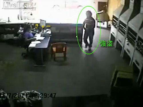 不思議な強盗事件