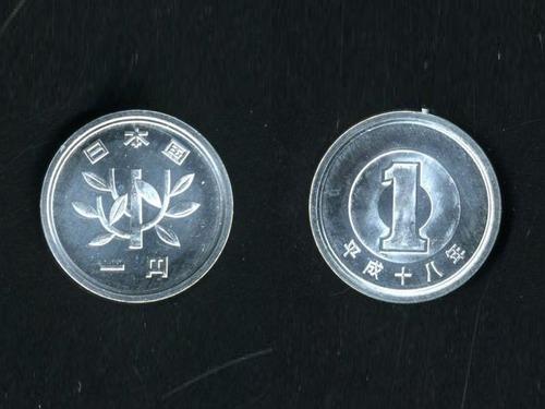 1円玉の特徴00
