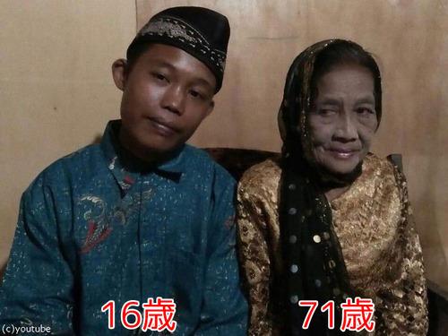 16歳少年と71歳女性が結婚00