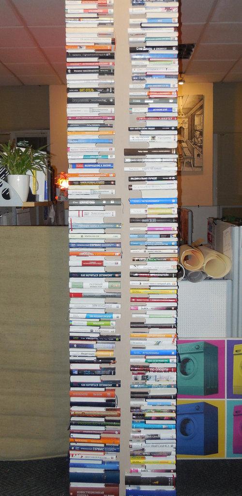 本のリサイクル 20