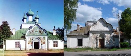 ロシア帝国時代の写真と現在02