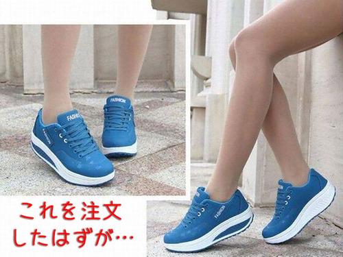 中国製のshoesを買って失敗00