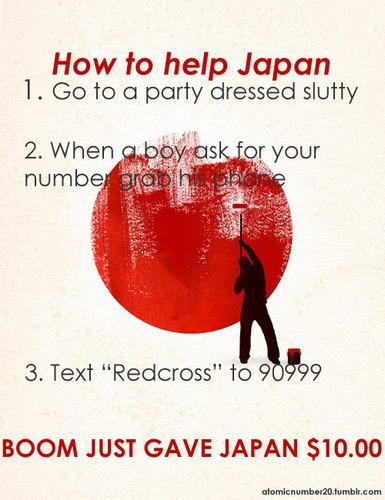 日本を助ける方法01