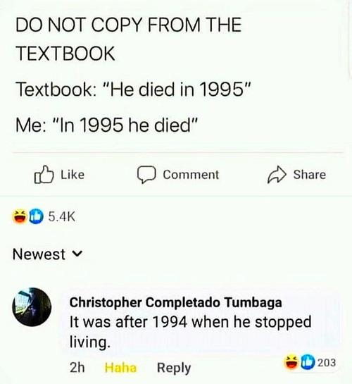教科書の丸写しはいけません01