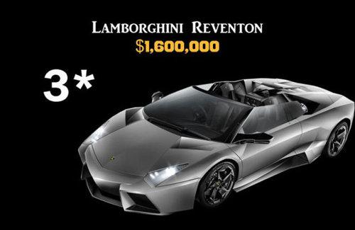 高価な車07