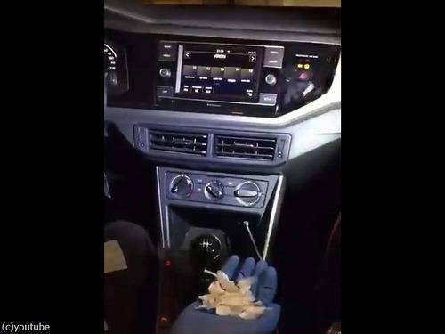 警察も驚いた車にドラッグの隠し場所00