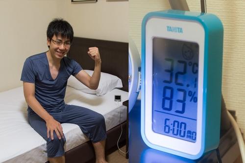 最凶の熱帯夜 VS 至高の快適インナー!最先端のインナーで最悪の熱帯夜を過ごせるのか試してみると…?