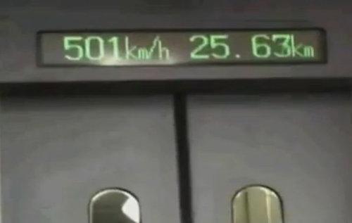 中央新幹線03