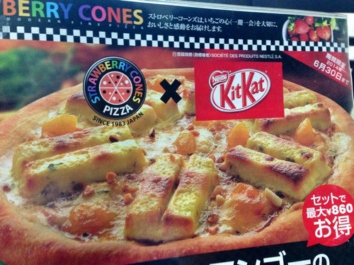 キットカット入りのピザ01