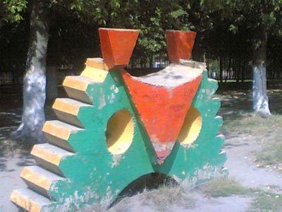ロシアの公園の遊具11
