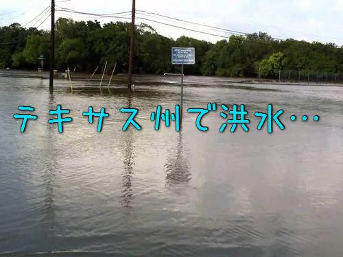 テキサスの洪水で屋根に移った男性00