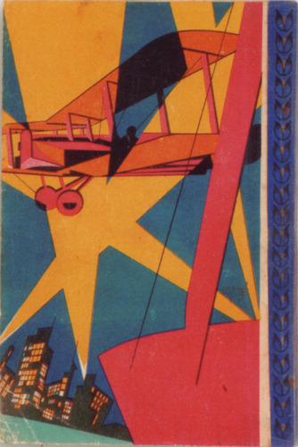 21戦前の雑誌1928