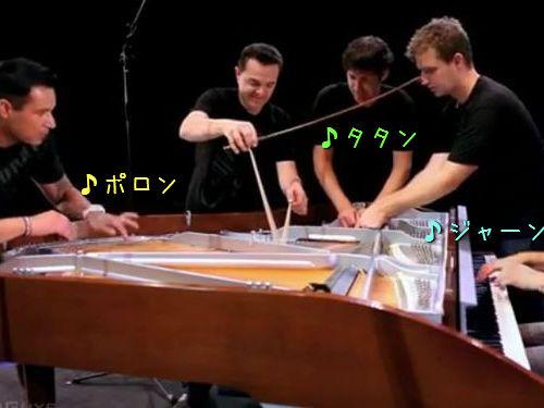 ピアノでいろんな音