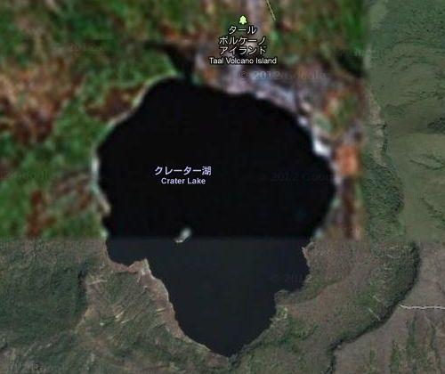 クレーター湖01