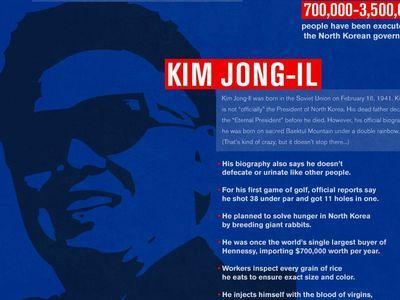 北朝鮮00