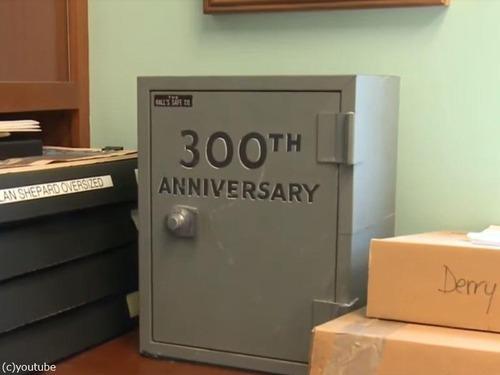 50年後にタイムカプセルの金庫を開けたら空っぽ00