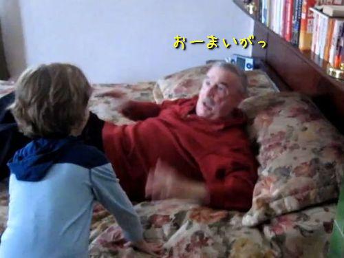 孫と会えたおじいちゃん感激
