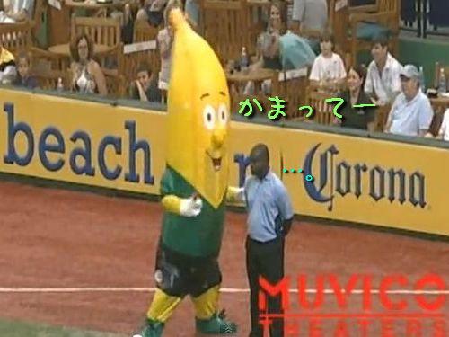 バナナマスコット