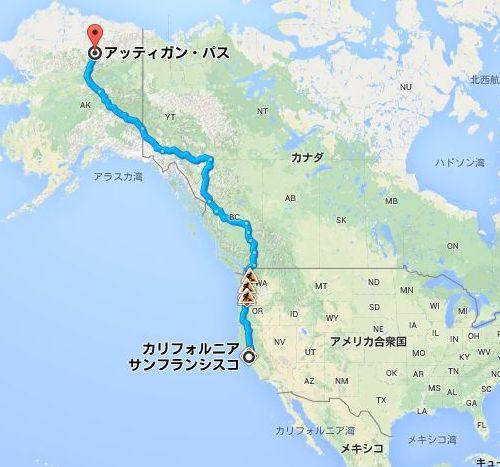アラスカへの旅01
