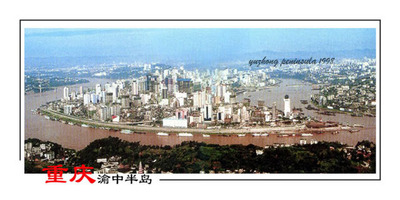 都市の発展 34