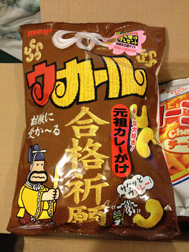 日本から届いた荷物04
