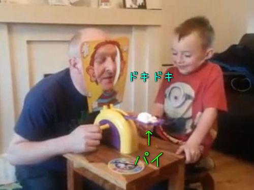 子供用ロシアンルーレット00