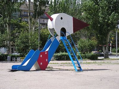 ロシアの公園の遊具12