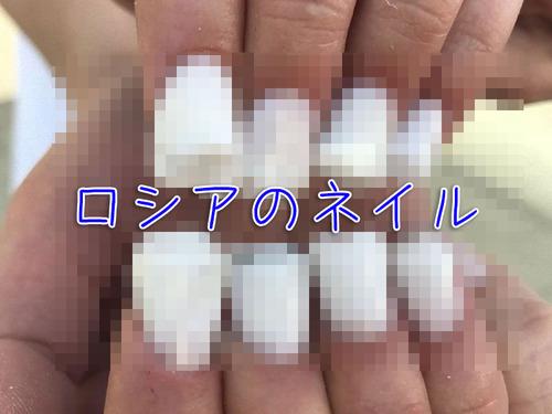 歯のネイル00