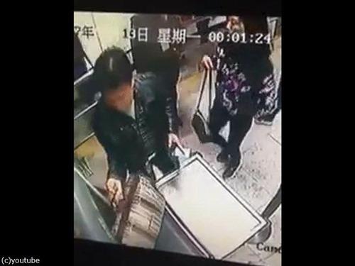 空港の手荷物検査で注意01
