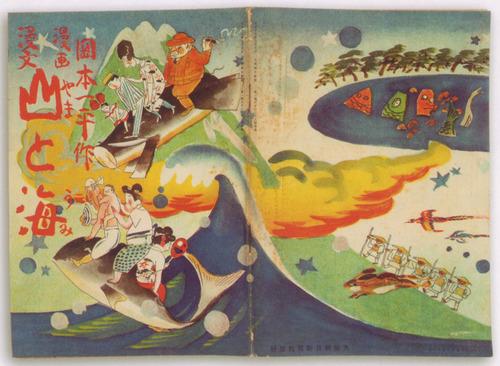14戦前の雑誌1926
