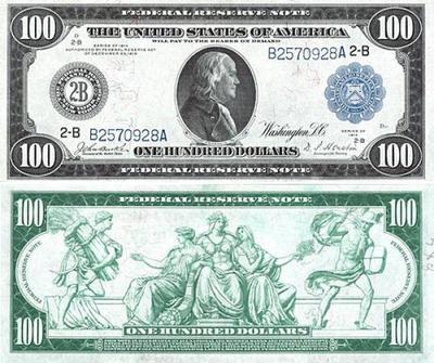 100ドル札 07-1914