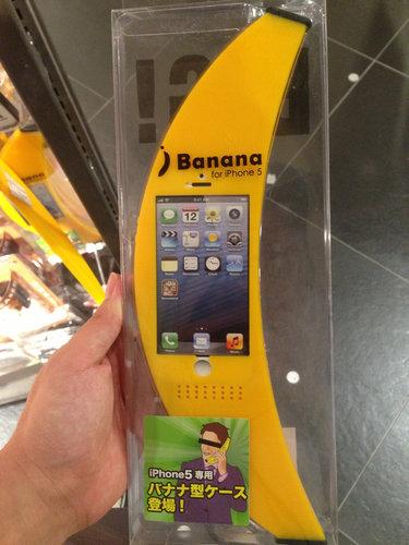 東京で見かけたiPhoneのバナナケース01