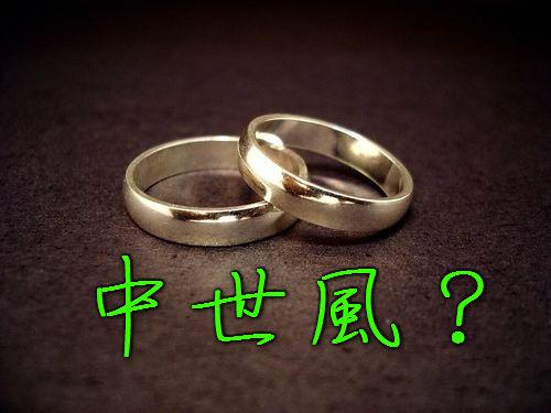 中世風の結婚式00