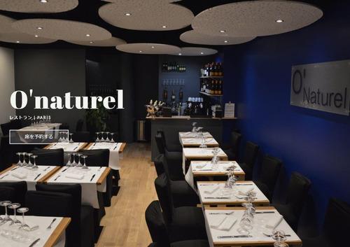 フランス初のヌーディストレストランが閉店01