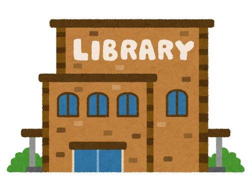 人間図書館