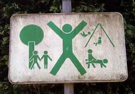 子供に遊ばせたくない遊具2