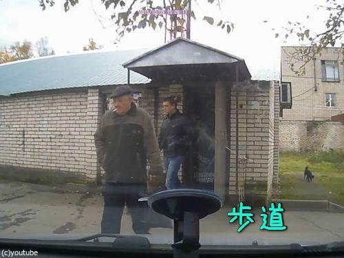 ロシアでは歩道でも左右を確認したほうがいい理由00