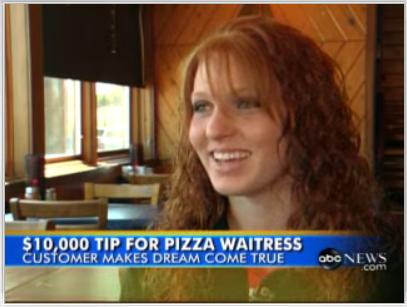 ピザ ウェイトレス 1万ドル1