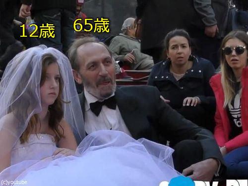 65歳の男性と12歳の少女が結婚式00