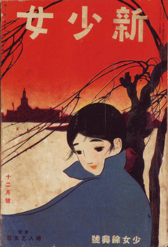 06戦前の雑誌1917