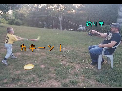 釣竿でバッティング練習00