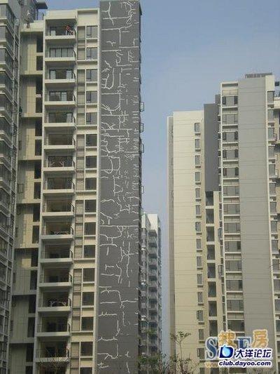 中国の欠陥マンション01