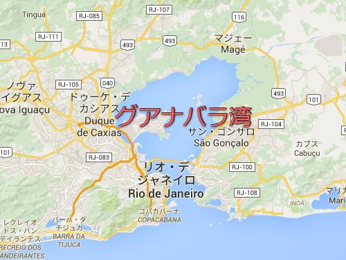 リオ五輪が開催されるグアナバラ湾00