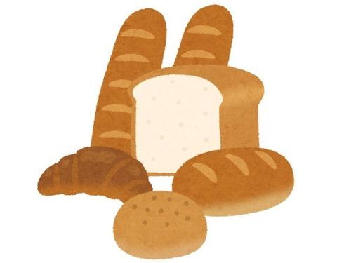 パンを切ると中から出てきたのは?